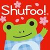 久しぶりにシュフー(Shufoo!)チラシアプリを起動してみたら使いやすくなっていた