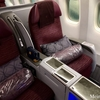 [JGC修行]4の9:カタール航空ドーハ→仁川 ビジネスクラスで2座席占有