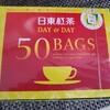 珈琲から紅茶へ