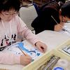 アニメのセル画風イラスト/図工美術教室