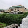台湾 Vol.5 <台北 TAIPEI/TPE・故宮博物院・金品茶樓>