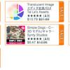 【On Sale This Week】<カタログ記事> 今週は、中世ファンタジー3Dモデル / iOS風GUIシステム / LoL風フォグシステム / グラフコンソール / ローポリ犬12種 / 水泳アニメ / PCを遠隔操作