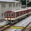 【鉄コレ】近畿日本鉄道 900系