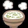 七草粥~去年初めて食べました~【情報】