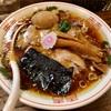 港南区下永谷の「ni るい斗」で味玉生姜醤油ラーメン