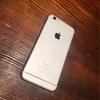 【ミニマリスト】iPhoneは、ケースも保護フィルムも「なし」がおすすめな5つの理由