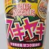 【日清】カップヌードル スキヤキ ビッグ¥205(税別)