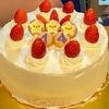14歳の誕生日ケーキ
