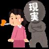 子供の勉強と塾ナビゲート:テストの計画!
