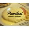 【絶品】パンケーキ嫌いだった私がPaanilaniでおしゃれmorningを食べて衝撃が走った