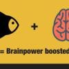 脳は魚がお好き