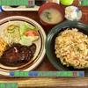 🚩外食日記(696)    宮崎ランチ  🆕「お食事処 三平」より、【焼き飯】【ハンバーグ(単品)】‼️