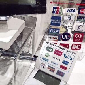 これは遅すぎる対応!京都市にある京都国立近代美術館で、VISAやMasterCardといったクレジットカード決済がやっと導入されたようです。