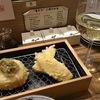関西 女子一人呑み、昼呑みのススメ 立呑み・天ぷら 喜久や #昼飲み #osaka #バルチカ #ルクア大阪 #天ぷら
