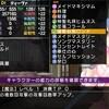 ダンジョントラベラーズ2‐2 プレイ日記 第十二章/前編