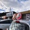 【ラーメン煙】新規店で味玉ラーメンを食す。