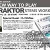 DJ Shiftee 来阪!TRAKTOR STEMS WORKSHOP 8/30(日)梅田ロフト店で開催します!