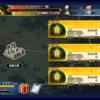 【APOコラボ】ヘブンズフィール・ミミクリー(アサシン)討伐戦 邪竜級
