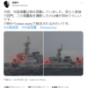 中国海警 これは軍艦そのもの 2021年5月12日