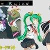 【Lost Ruins】ボスモード#10 ネタバレ注意「最終回」