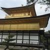 600円の「京都市・バス1日券」で金閣寺探検をしてみませんか?