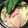 和製スーパーフード 抹茶×豆乳のチカラでダイエット&メンタルヘルスケア