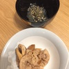 ところてんと豚肉と椎茸の炒め物☆