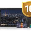 目的別に選べる4種類の写真関連ソフト「SILKYPIX Developer Studio Pro10」、他