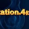 『妖怪ウォッチ4』がPS4で発売決定!美麗なグラフィックで楽しめるぞ!!(=゚ω゚)ノw