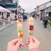 【岐阜】【名古屋】1泊2日で観光!~2日目~