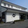 とうふちくわの里 ちむら 鳥取市  とうふちくわ  工場直営  工場見学  海産物加工品販売  特産品  ランチ