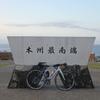 本州最南端 潮岬ライド