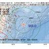 2017年09月02日 18時07分 九州地方南東沖でM3.0の地震