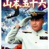 真珠湾攻撃への毎日を、時系列を再現しツイートする「虎落録」が公開中