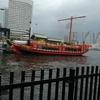 日の出桟橋から安宅丸(あたけまる)に乗船