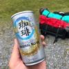 【日本一周】9日目 岩手県大船渡市〜