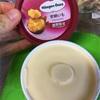 ハーゲンダッツ:安納芋