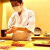 【恵比寿】恵比寿 えんどう : 超名店を渡り歩いた遠藤大将による伝統の再構築!(115軒目)
