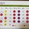 2018年7月の営業カレンダー