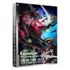 HG『Gレコ版 ユニコーン3号機 Blu-ray Discセット』プレバン抽選販売決定! ガンメタリックのユニコーンガンダム!