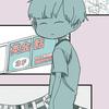 倫太郎君は英会話スクールに行きたくない(1)