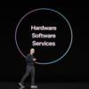 Appleの秋イベント終了。予想の答え合わせをしながら、イベントを振り返る
