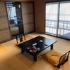 箱根の素敵な宿 弥栄館
