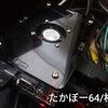 【禁断の中華ゲーム機】Whatsko 日光ボックス スーパーパンドラボックス 7S+ 14000 in 1買ったったwwwwww