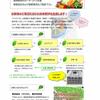 2液養液栽培肥料→1液肥料へ ≪カルシウムもNPKに混ぜられます≫