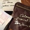 ガーデニングブログなのに、コーヒーネタその10。お気に入りの鎌倉カフェ