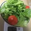 野菜チャレンジ2日目〜妊婦生活の私の頭の中〜