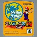 マリオテニス64    シンプルなテニスゲームなのに 感動する面白さ