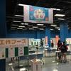 """札幌市青少年科学館で「科学""""大""""実験ブース」を開催しました"""