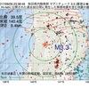 2017年09月09日 23時38分 秋田県内陸南部でM3.3の地震